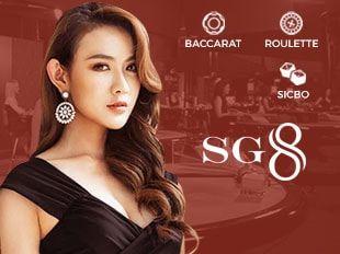 SG8 Lobby